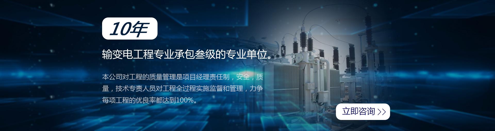 大理飞跃雷火app官网有限公司